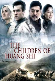 The Children of Huang Shi Review Cover