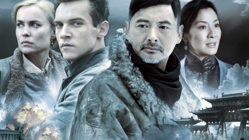 The Children of Huang Shi Review Featured