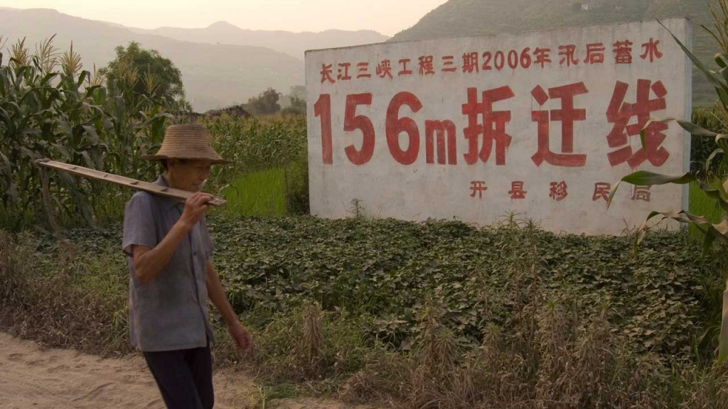 Up-the-Yangtze2