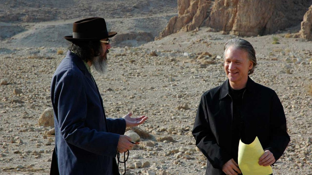 Bill interviews the Son of God himself. Not Jesus' finest moment.